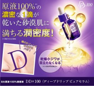Serum dưỡng da DDx100 Deep Drip Pure Serum 30ml 3