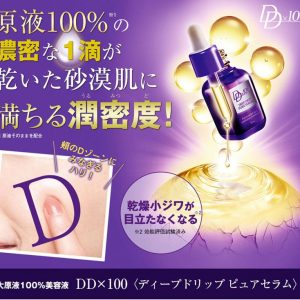 Serum dưỡng da DDx100 Deep Drip Pure Serum 30ml 6