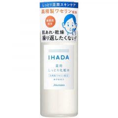 Lotion Shiseido IHADA Nhật Bản