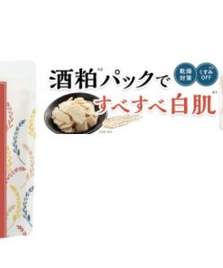 Mặt nạ PDC Sake Wafood Nhật Bản 9