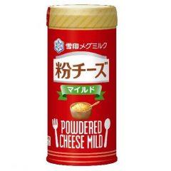 Phô mai rắc Powdered Cheese Mild