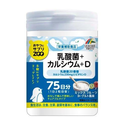 Kẹo Unimat Riken bổ sung Canxi và Lactic Nhật Bản 3