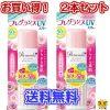 Xịt chống nắng Parasola Essence Nhật Bản 3