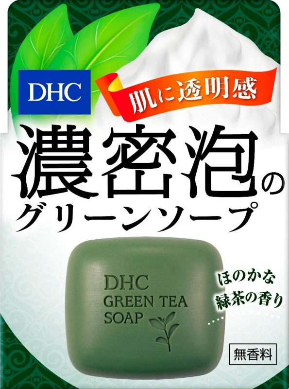 Green tea soap DHC