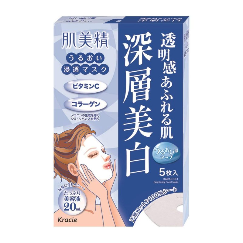 Hadabisei Moisturizing Face Mask – Brightening