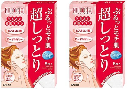 Hadabisei Moisturizing Face Mask – Extra Rich