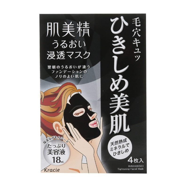 Hadabisei Moisturizing Face Mask – Tightening