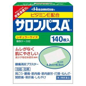 Cao dán đau nhức xương khớp Hisamitsu Salonpas