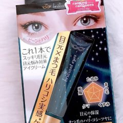Kem mắt Brilliant Eyes Cream