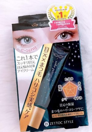 Kem mắt Brilliant Eyes Cream 1