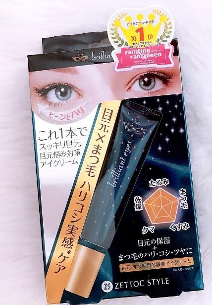 Kem mắt Brilliant Eyes Cream Cung cấp và giữ ẩm cho vùng da quanh mắt, giúp vùng da này không bị khô