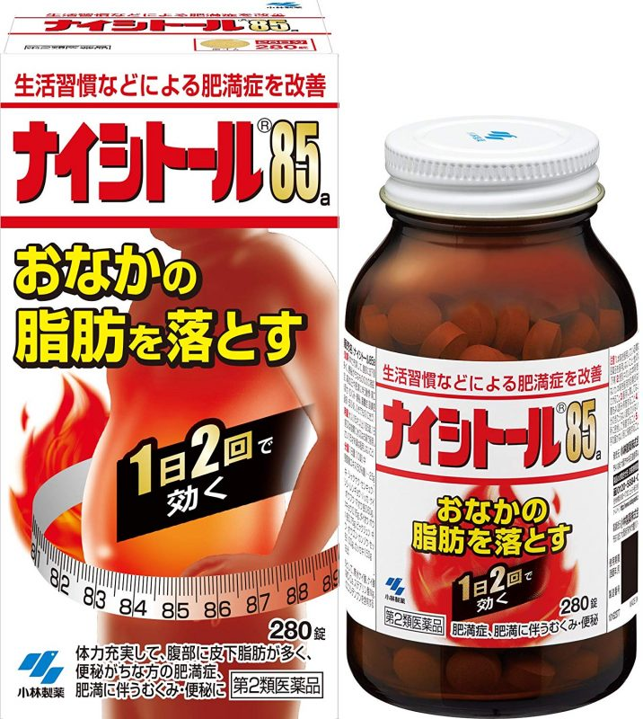 Viên giảm cân Naishitoru 85