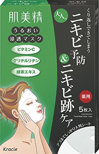 Hadabisei Moisturizing Face Mask – Acne Care