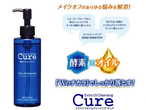 Dầu tẩy trang cure extra oil cleansing 3