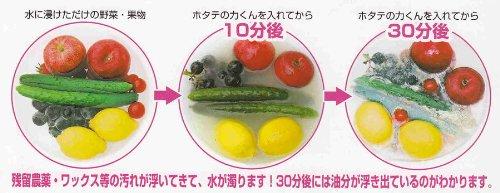 Bột rửa rau củ quả Nhật Bản Loại bỏ chất cặn bẩn từ các loại chất hóa học mà người trồng sử dụng trong quá trình trồng cây