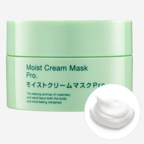 BB Lab Moisture Cream Mask Pro