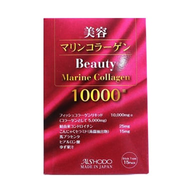 Collagen beauty marine 10000mg nhật