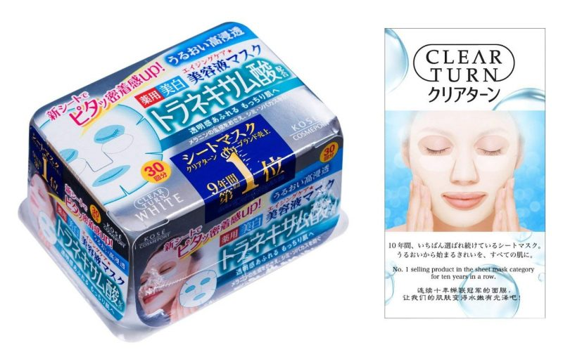 Mặt nạ kose vitamin c 30 miếng cosmeport clear turn white nhật bản