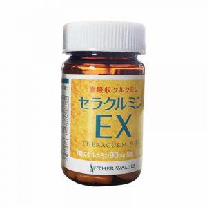 Tinh chất nghệ vàng Nano Curcumin Nhật Bản Theracurmin EX