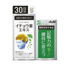 Bổ não Ginkgo Asahi – Tăng cường trí nhớ