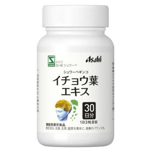 Bổ não Ginkgo Asahi – Tăng cường trí nhớ 5