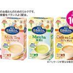Hướng dẫn cách pha sữa morinaga bầu + bàng thành phần dinh dưỡng của sữa