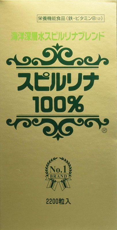 Hướng dẫn phân biệt tảo spirulina Nhật bản hàng thật và giả 1
