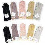 Top 5 găng tay chống nắng nữ chống tia uv tốt và bền đẹp nhất