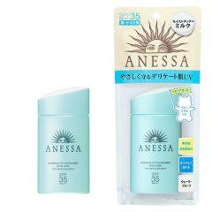 Kem chống nắng Anessa cho trẻ em Anessa Essence UV Sunscreen Mild Milk SPF 35 PA+++ (60ml)