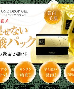 Những công dụng tuyệt vời của Mặt nạ thải độc 4B One Drop Gel