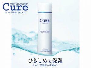 Giới thiệu về thương hiệu Cure