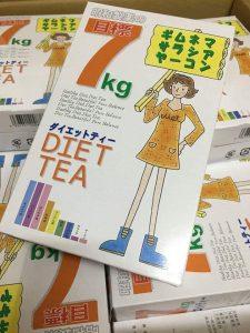 Trà giảm cân Showa Seiyaku Diet Tea 7kg