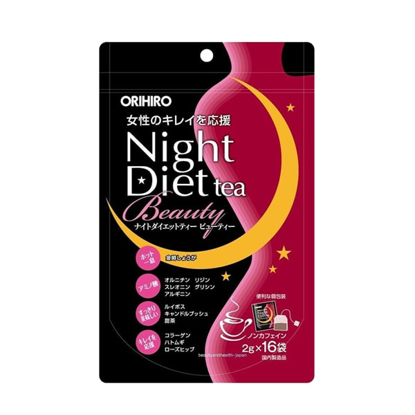 Trà nightdiet collagen