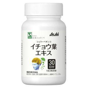 Hoạt huyết dưỡng não Nhật Bản Ginkgo Biloba Asahi