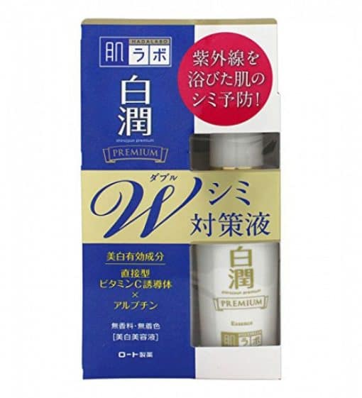 Serum Hada Labo Shirojyun Premium Whitening Essence