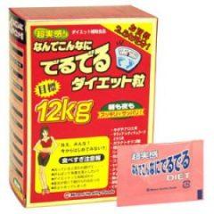 Viên uống giảm cân 12kg Deru Deru Diet Nhật Bản