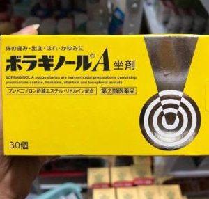 Viên đặt trị trĩ chữ A Nhật Bản có công dụng gì?