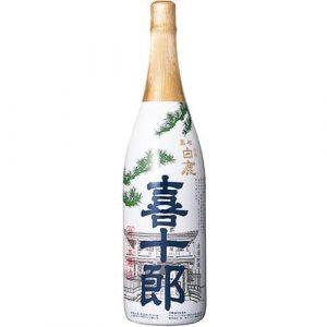 Rượu Sake Kijuro Tokubetsu Honjozo