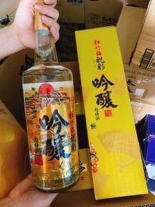 Rượu Sake Vảy Vàng Takara Shozu Nhật Bản 1800ml / 15 %