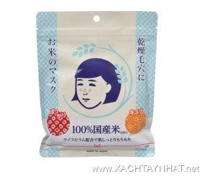 Kem cám gạo Keana Nadeshiko Rice Cream