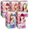 Kem nhuộm tóc Hoyu Beautylabo Nhật Bản có mấy màu?