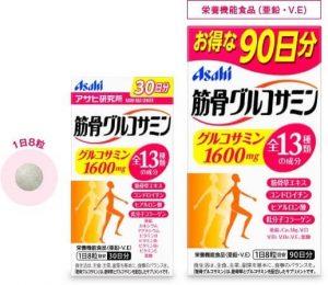 Glucosamine Asahi Nhật Bản