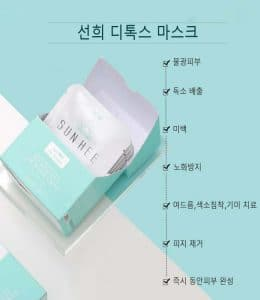 Mô tả sản phẩm mặt nạ thải độc Sun Hee Genie
