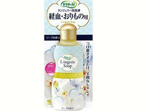 Nước giặt đồ lót Lingerie Soap Nhật Bản 1