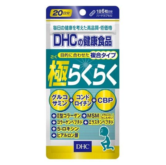Glucosamine DHC Nhật Bản là sản phẩm bổ sung glucosamine đến từ DHC