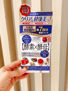 Giảm cân 66 ngày Enzyme Nhật Bản là gì?