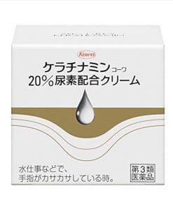 Công dụng của kem trị á sừng Keratinamin