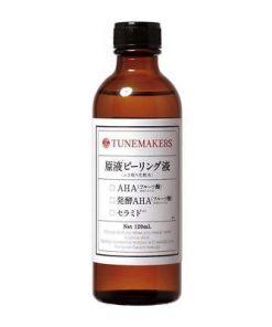 Nước hoa hồng TuneMakers 120ml của Nhật có mấy loại