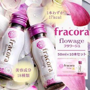 Tế bào gốc từ nhau thai heo dạng uống Fracora có tốt không?
