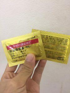 Khách hàng nói gì về thuốc cảm Taisho Paburon Nhật Bản 46 gói
